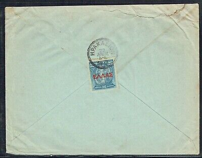 Crete 1909 25l Coin Stamp On Cover To USA As Per Scans • 25£
