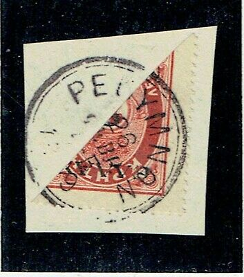 Crete 1909 2 On 20l Bisect On Piece With Rethymnon Postmark As Scan • 15£