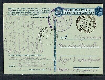 Crete - Italy Force In Russia Arriving From Crete Mil. PC With Interest Message • 20£