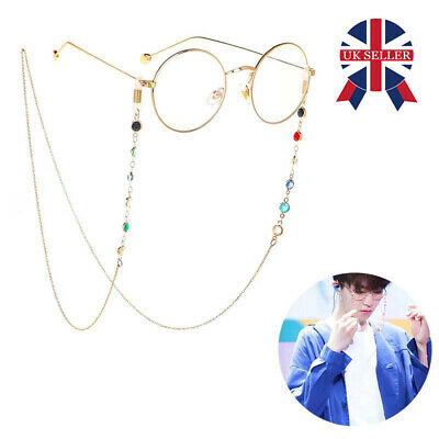 Sunglasses Spectacles Eyewear Chain Holder Cord Lanyard Necklace For Eye Glasses • 0.99£