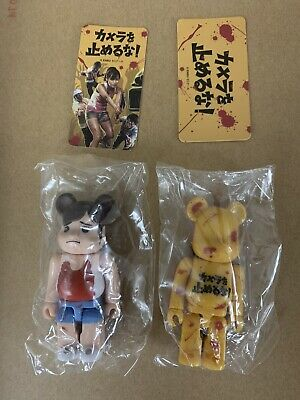 $35 • Buy Bearbrick Series 37 One Cut Of The Dead Girl (Horror, Rare And Secret Set Of 2)