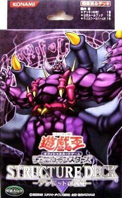 AU119.88 • Buy Threat Of Yu-Gi-Oh Japanese Structure Deck Undead Zombie Madness