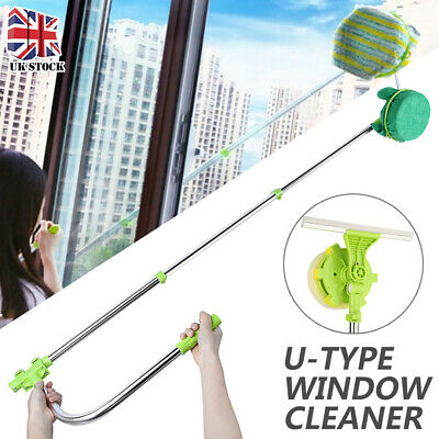 U Type Window Cleaner Telescopic Glass Cleaning Kit Squeegee Dust Clean Brush UK • 18.50£