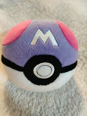 MASTER BALL PLUSHIE - Pokemon Toy - Plush Beanie • 7.50£