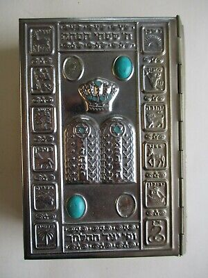 £8.51 • Buy Prayer Book Metal Cover Silver Colored French Israel 1977 13x9 Cm Jewish Judaica