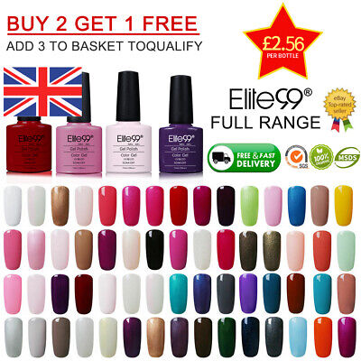 Nail Gel Polish Set Elite99 Soak Off UV LED Colour Base Top Coat Nail Varnish • 3.85£