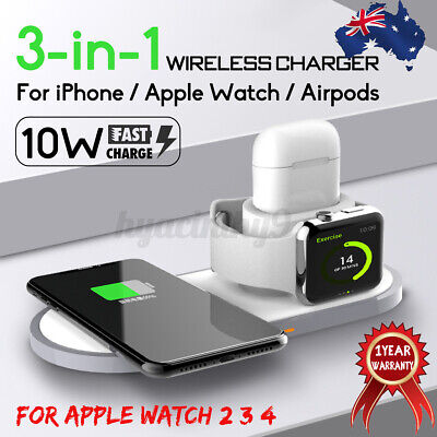 AU29.87 • Buy 3in1 Qi Wireless Charger Fast Charging Dock Stand For Airpods Apple Watch IPhone
