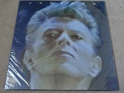 David Bowie - Japan90 Limited Edition 350 Mint Pearl Coloured Lp Vinyl Record  • 22.99£
