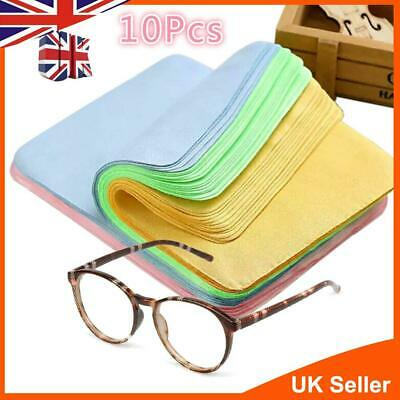 10x Glasses Cleaning Cloth Chamois Leather Smartphones Camera Lens Sunglasses UK • 3.29£