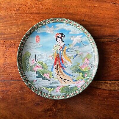 1991 Imperial Jingdezhen Porcelain Plate Made In China, Mint Condition • 38£