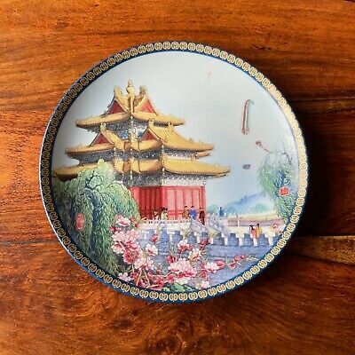 1990 Imperial Jingdezhen Porcelain Plate Made In China, Forbidden City • 38£