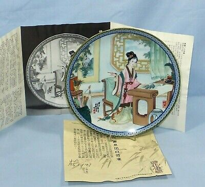 BEAUTIES OF THE RED MANSION JINGDEZHEN PORCELAIN PLATE No4 HSI - CHUN • 7.95£