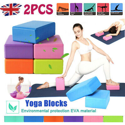 2Pcs Yoga Block Pilates Foam Foaming Brick Gym Home Fitness Exercise Tool Set UK • 7.99£