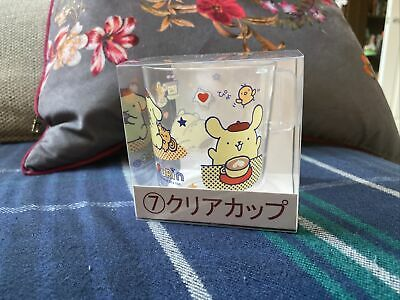 Pompompurin Cook With Me Ichiban Kuji Prize 7 Plastic Cup/tumbler UK Seller • 12£