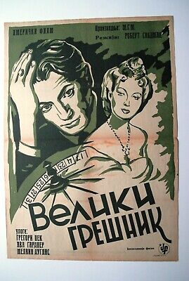 Great Sinner Peck Ava Gardner 1949 Gambler Unique Rare Cyrillic Yu Movie Poster  • 542.68£
