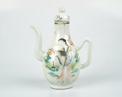 Antique Chinese Famille Rose Porcelain Ewer And Cover • 30£
