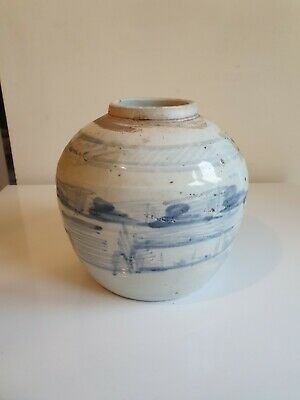 Antique Chinese Ginger Jar  • 10£