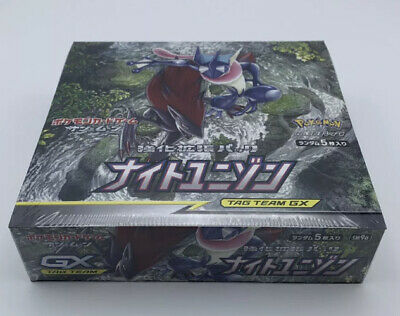 Pokemon Card Night Unisom Sm9a Booster Box 📦 Factory Fresh Message Offers • 65£