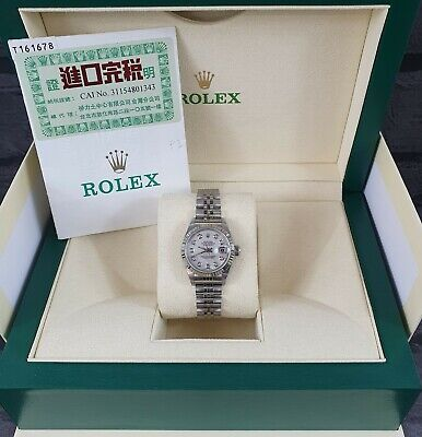 Ladies Steel & White Gold Rolex Datejust White MOP Diamond Dial - Box + Papers • 3,495£
