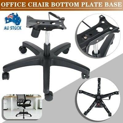 AU74.99 • Buy Office Chair Base Swivel Chair Base Bottom Plate Replacement Executive 28Inch AU