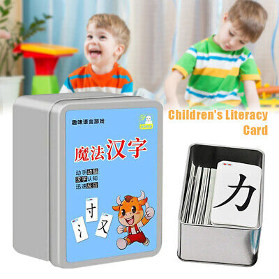 Magic Chinese Character Puzzle Card Radical Literacy Card Multiplayer Board Game • 9.89£