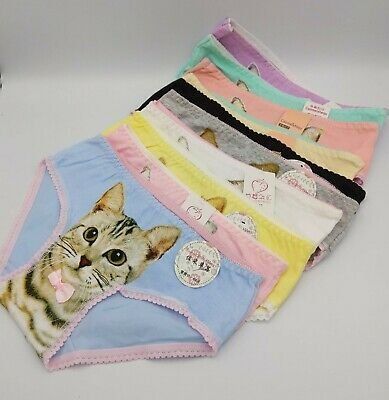 £3 • Buy Cat Face Knickers- Lot - Approx Size 6 UK