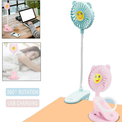 AU13.99 • Buy 360° Portable Travel Fan Rechargeable USB Clip On Mini Desk Fan With 3 Speeds^RC