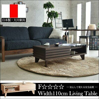 Japanese Modern Wooden Coffee Table With Drawer  • 429.15£