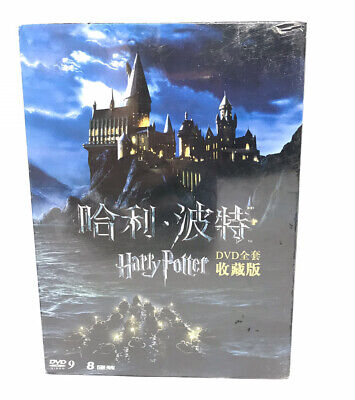 $ CDN20.29 • Buy New Harry Potter Complete 8-Film Collection DVD, 2011, 8-Disc Set In Chinese
