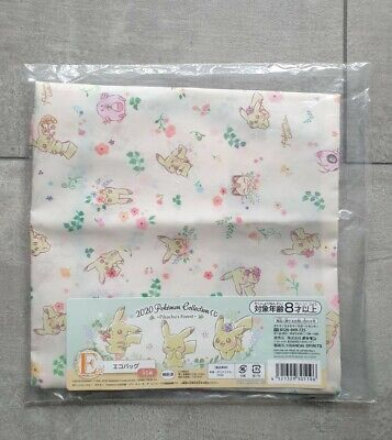 £15 • Buy Pikachu's Forest - Pokemon - Official Japanese Kuji Prize Eco Bag - NEW