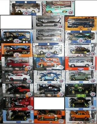 $44.99 • Buy M2 Machines 1/24 Chase Cars Various Releases (READ)