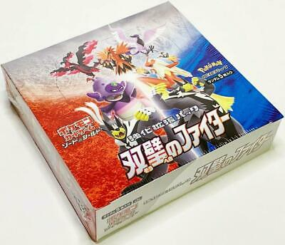 $79.99 • Buy JAPANESE Double Matchless Twin Fighter SEALED BOX - 30 Booster Packs Pokemon CH