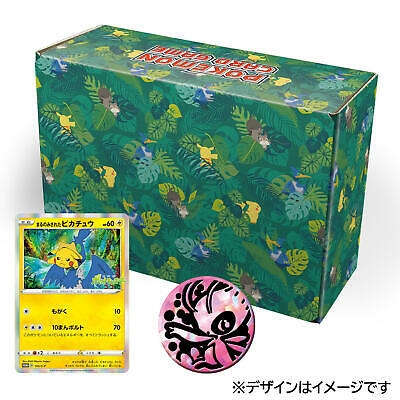 $639 • Buy Swallowed Up Pikachu PROMO Limited Box 105/S-P NEW & Sealed Fast F/S From Japan