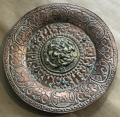£28 • Buy ANTIQUE 19thC INDIAN ENGRAVED COPPER & BRASS PLATE TRAY INSET TURQUOISE STONES