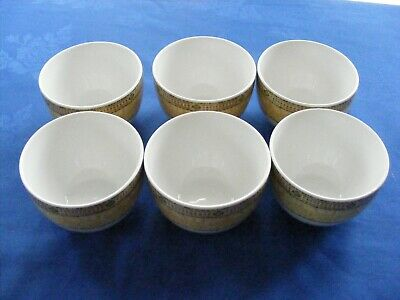 £19 • Buy Wedgwood Home  Florence   6 Rice Bowls  - Excellent Cond!