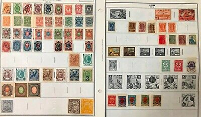 £0.70 • Buy Lot Of Russia Old Stamps Used/MH