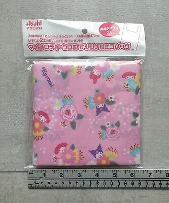 £8.50 • Buy Melody & Kuromi - Sanrio - Official Japanese Plastic Canvas Bag - NEW