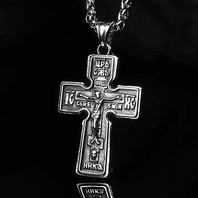 $15.99 • Buy Mens Stainless Steel Jesus Crucifix Cross Pendant Necklace Christian Jewelry 24