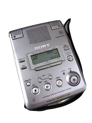 £149 • Buy Rare Vintage Sony Minidisc MD Recorder Player MZ-B50 With Built In Speaker Works