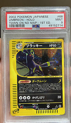 AU274.56 • Buy Umbreon Holo Town On No Map 1st Edition Japanese Mint 9 PSA Pokemon #68