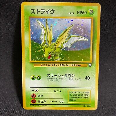 $70 • Buy Scyther Holo Rare Pokemon Card No.123 Quick Starter Red Green Gift Promo