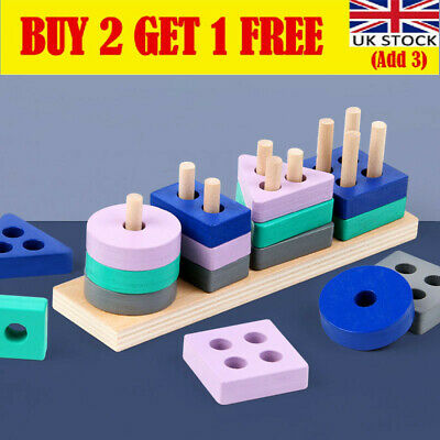 £5.46 • Buy Wooden Toys For 1 2 3 4 5 Years Lead-free Old Boys Girls Toddler Educational Ca