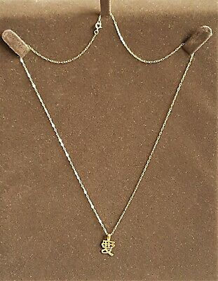 £25.99 • Buy 9ct Gold Chinese Symbol For LOVE Pendant &  18  Fine Gold Trace Chain .