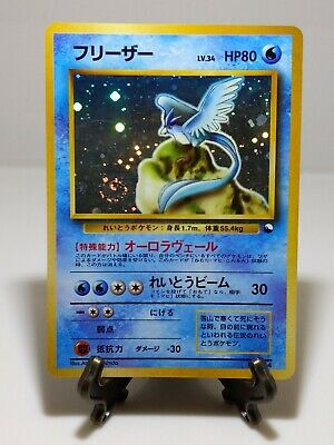 $129.99 • Buy Articuno #144 Holo Swilr Quick Starter Gift Very Rare Japanese Pokemon Card A566