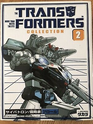 £30 • Buy Transformers Takara Book Box 2 Prowl Box Only. Mint Condition!!