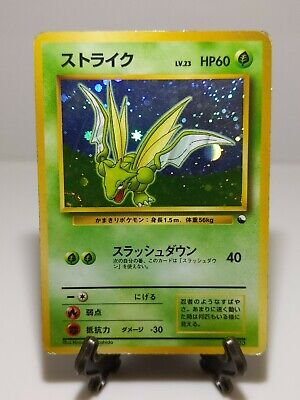 $59.99 • Buy Scyther #123 Holo Quick Starter Gift Very Rare Japanese Pokemon Card A40