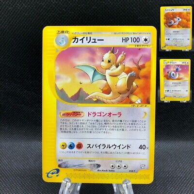 $223 • Buy Japane Pokemon Cards TCG Dragonite E Series 018/T Trainers Set Excellent
