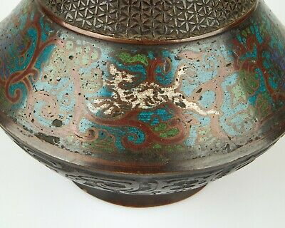£30 • Buy Antique Chinese Archaic Decoration Bronze And Champleve Enamel Vase