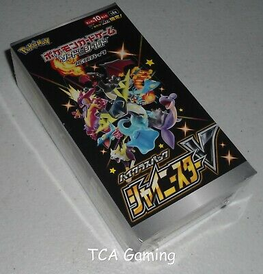 $113.99 • Buy 1x JAPANESE Sealed High Class SHINY STAR V Booster Box S4A Pokemon Cards CH