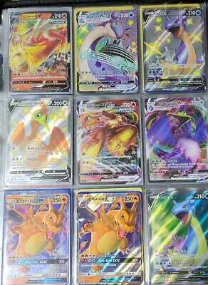$15 • Buy 🔥 Pokemon TCG 20 Card Lot All Holo With Ultra Rare V, Vmax, EX Or GX + Extras🔥